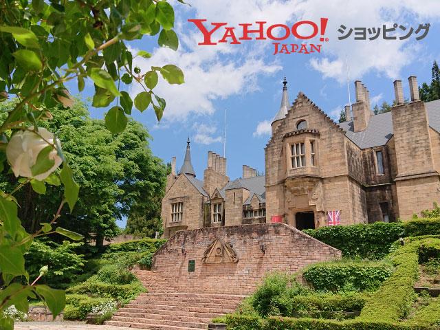 Yahoo!ショッピング | ロックハート城ショップ